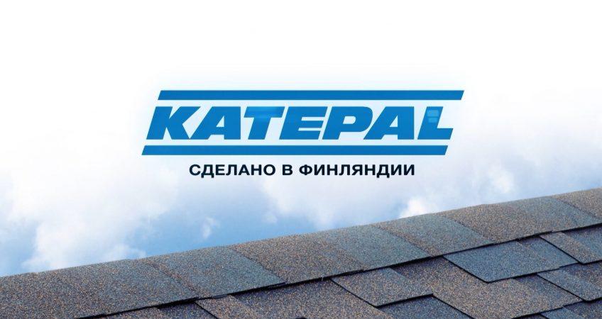 """ООО """"Инфириус"""" - официальный дилер KATEPAL"""